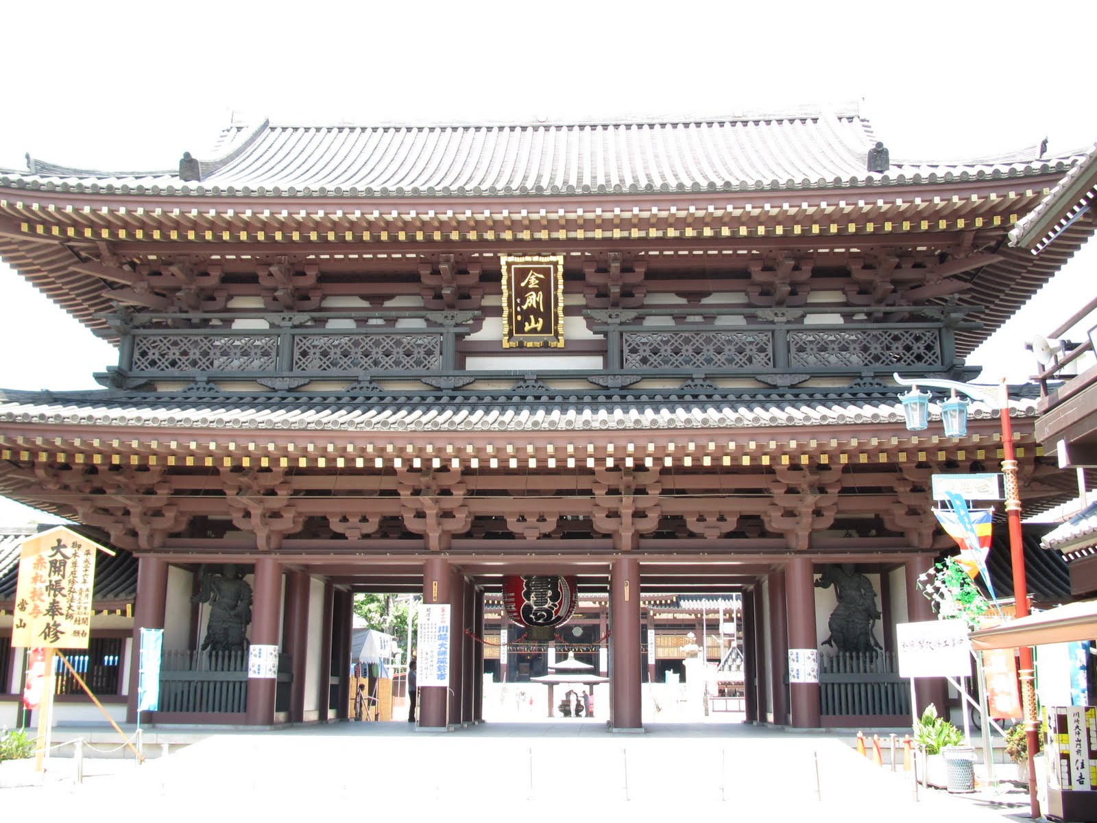 Francois Illas New Tradition: Explore Japan From Kanagawa: Kawasaki Daishi By Jib