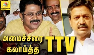 TTV comments on minster C V Shanmugam | TTV Press Meet