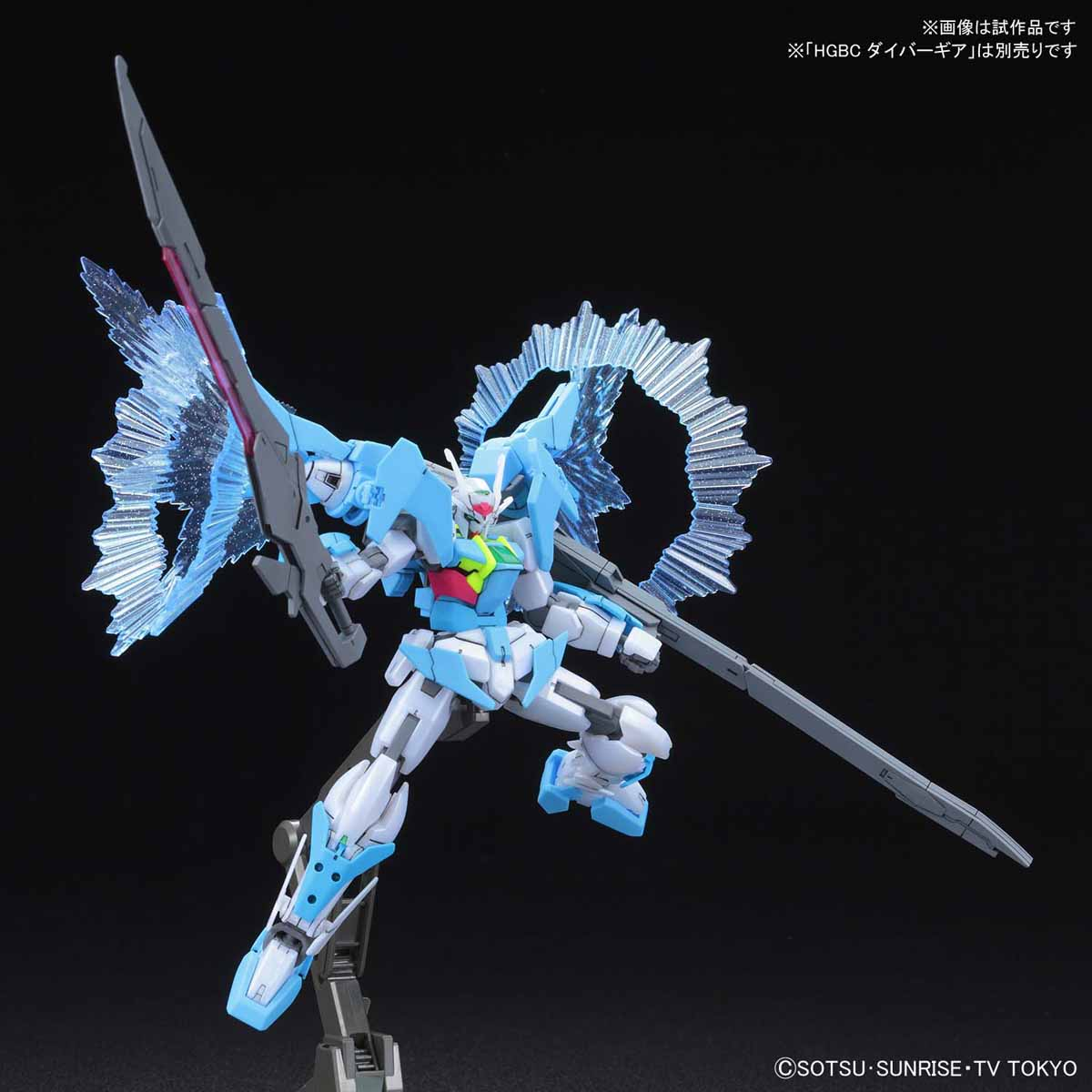 Gundam Build Divers 00 Sky effect part action pose
