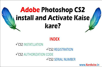 photoshop-cs2-kaise-install-kare-aur-photoshop-cs2-activate-kaise-kare