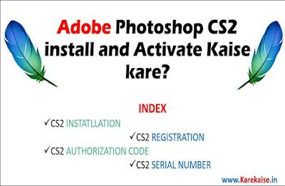 photoshop-cs2-kaise-install-kare-aur-photoshop-cs2-activate-kaise-kare