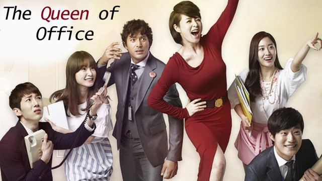 Drama Korea The Queen Of Office Subtitle Indonesia