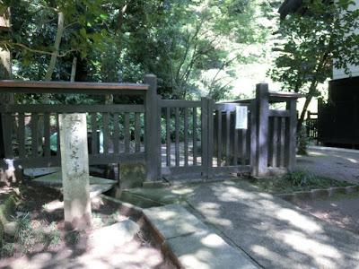 松ヶ岡文庫