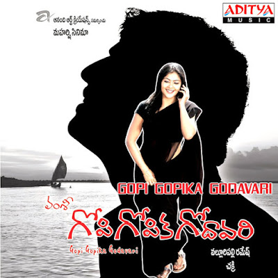 Gopi gopika godavari telugu mp3 songs free download | isongs mp3.
