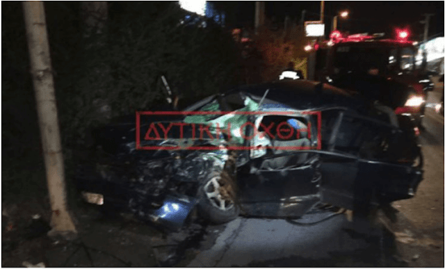Μενίδι: Ρομά λήστεψαν ντελιβερά και προκάλεσαν τροχαίο - Ένας νεκρός