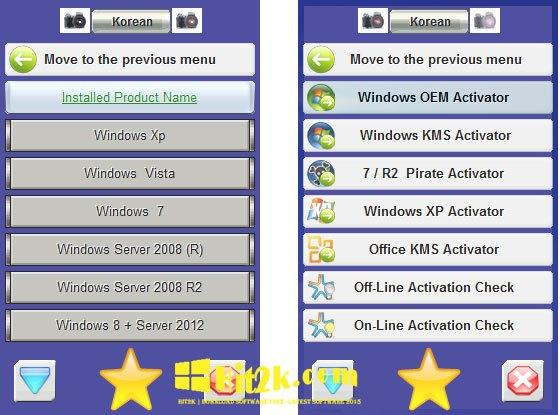 Windows 8 Activator KJ V5 2022 Free Download