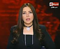 برنامج الحياة اليوم7/3/2017 لبنى عسل - البرنامج الرئاسى لتأهيل الشباب