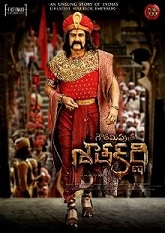 Watch Gautamiputra Satakarni (2017) DVDScr Telugu Full Movie Watch Online Free Download