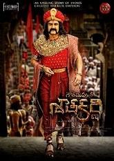 Watch Gautamiputra Satakarni (2017) DVDScr Telugu Full Movie Watch Online Free Download