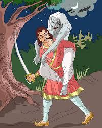 image Vikram - Betal story 2| विक्रम - बेताल की कहानी