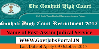 Gauhati High Court Recruitment 2017– 35 Assam Judical Service