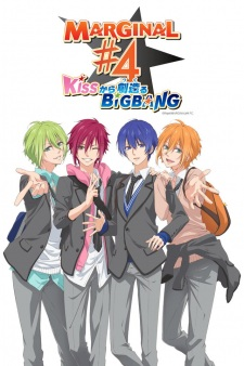 Marginal#4 – Kiss kara Tsukuru Big Bang