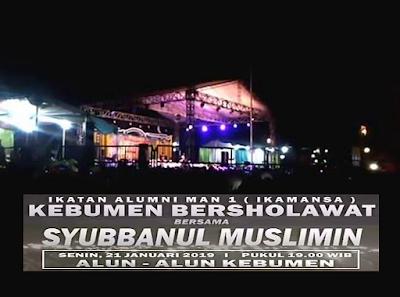 Syubbanul Muslimin terbaru live di Kebumen Azka AWW - Youtube live streaming langsung dari Kebumen yang siaran langsung adalah Channel Azka AWW. Syubbanul muslimin bersama Gus azmi, Gus akham serta personil Syubbanul muslimin mrnjadikan di kebumen,bersholawat begitu meriah. Adek berjilbab ungu (Nissa Sabyan) sepertinya tidak hadir.
