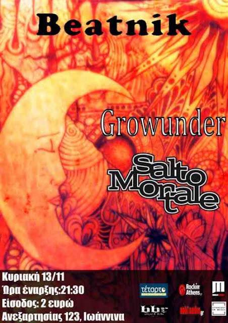 GROWUNDER, SALTO MORTALE: Κυριακή 13 Νοεμβρίου @ Beatnik (Ιωάννινα)
