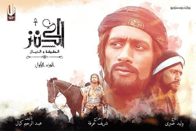 موقع افلام عرب ليونز
