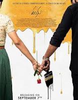 Manu - Telugu movies 2018 collections