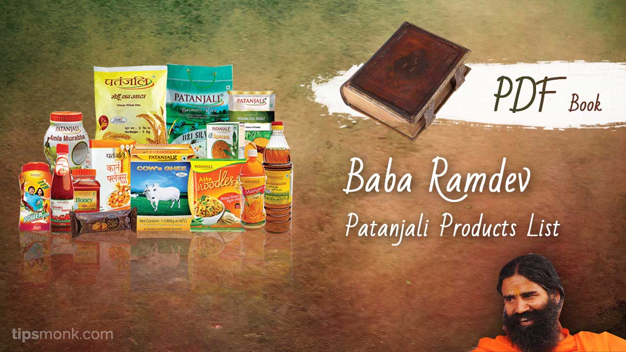 Baba Ramdev Patanjali Products list with prices and weights details PDF Book - Tipsmonk