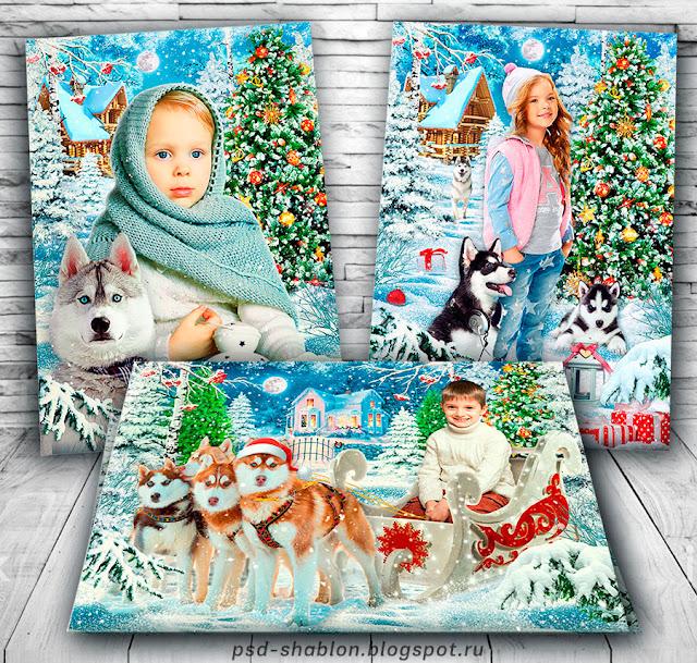 детский зимний портрет