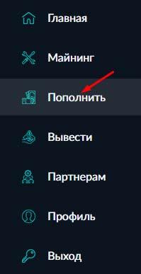 Регистрация в Dayrex 3