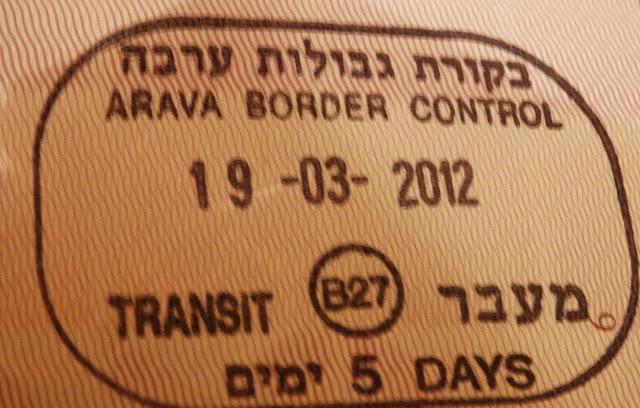 Pieczątka tranzytowa w Izraelu.