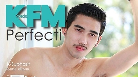 KFM Special 28