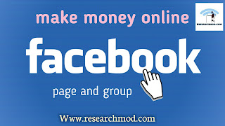 Facebook se paise kaise kamaye | How to earn money from facebook