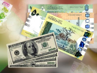 اسعار صرف العملات الأجنبية مقابل الجنيه السوداني اليوم الاربعاء 16/5/2018 م