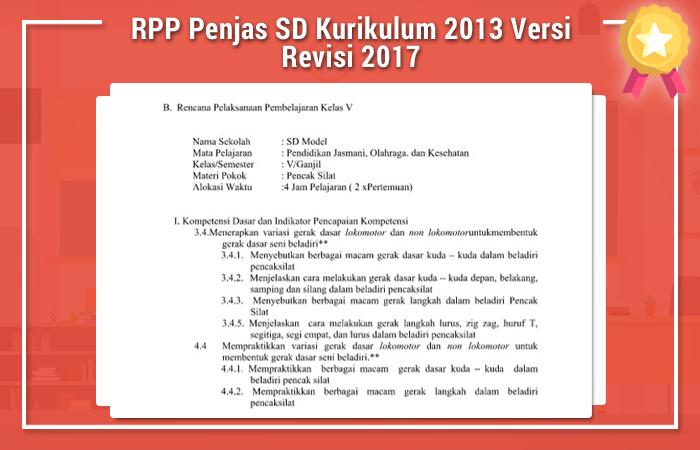 RPP Penjas SD Kurikulum 2013 Versi Revisi 2017
