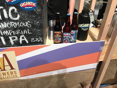 GIGANTIC Brewing(ジャイガンティック・ブルーイング)