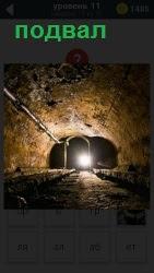 Темный подвал, только один фонарь освещает путь
