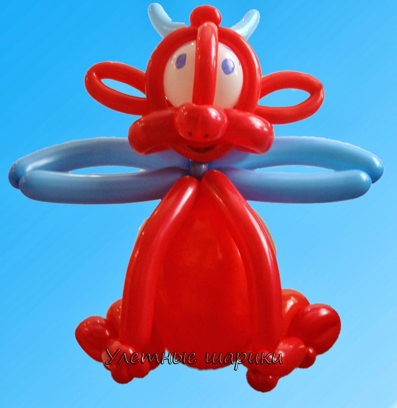 Дракончик из воздушных шариков