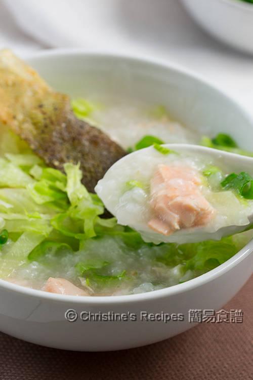 三文魚生菜粥 Salmon Lettuce Congee02