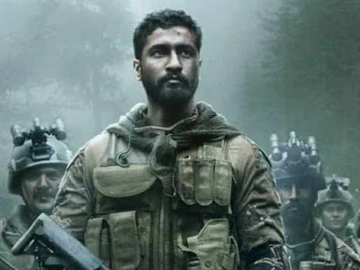Box Office Collection of URI The Surgical Strike