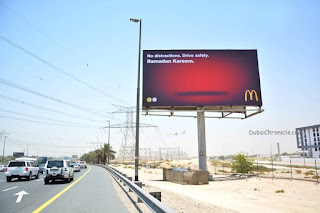 اعلانات ماكدونالدز McDonald's لرمضان