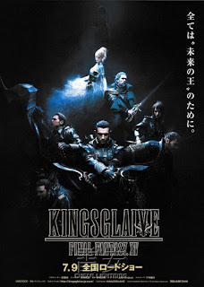 Cartel de la película Kingsglaive: Final Fantasy XV, 2016