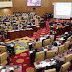 Parliament Passes Luxury Vehicle Levy Bill