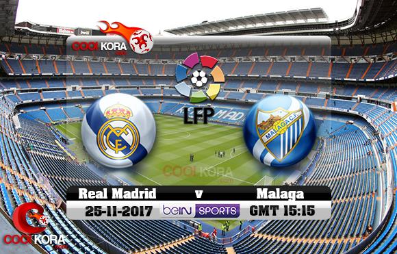 مشاهدة مباراة ريال مدريد ومالاجا اليوم 25-11-2017 في الدوري الأسباني