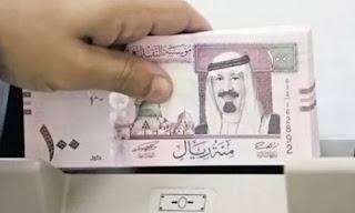 سعر الريال السعودي اليوم السبت 9-7-2016 في مقابل الجنيه المصري