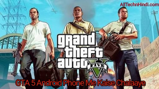 GTA 5 Game Android Phone Me Kaise Chalaye (100 % real working).