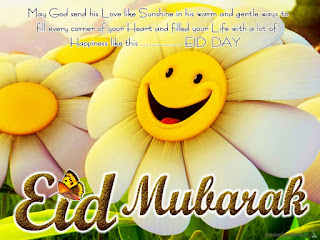 Best Eid Mubarak English Sms