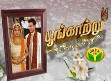 Poonkatru, 31st July 2017, Watch Online Poonkatru Serial, Jaya Tv Serial, 31-07-2017, Episode 273