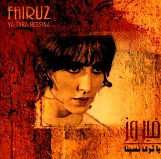 album fnaire 2012 rar
