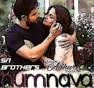 HUMNAVA-SN+BROTHERS+MIX