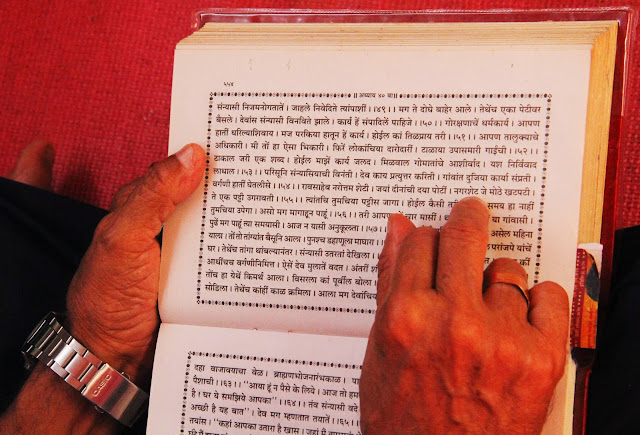 Saisatcharitra-stories-Sai-Baba's-devotees-experiences