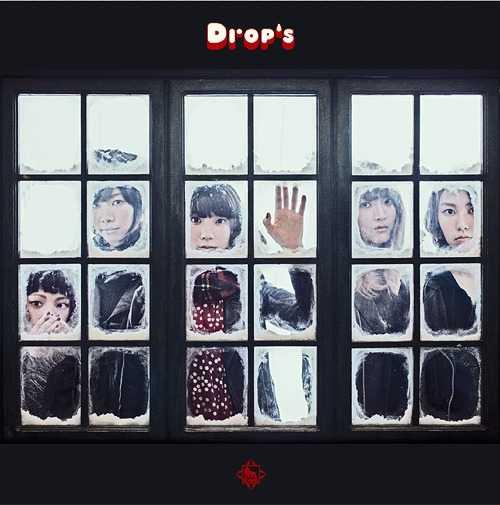 [MUSIC] Drop's – さらば青春/Drop's – Saraba Seishun (2014.12.03/MP3/RAR)