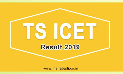 Telangan icet Results 2019