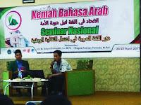 Ithla DPW 4 Laksanakan Program Kerja Berupa Kemah Bahasa
