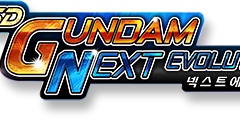 SD Gundam: Next Evolution - New Gundam Game