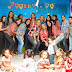Fotos do Tradicional Arraiá da Creche Mônica Luiza em Várzea do Poço