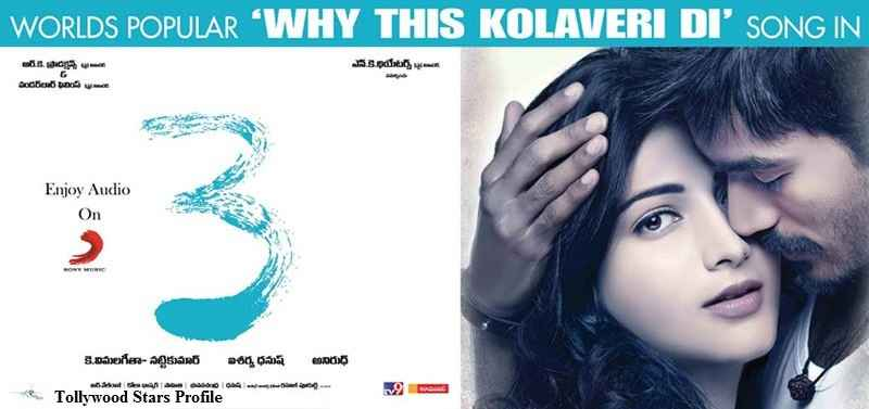 3 (2012) Telugu WebRip X265 720P 1GB ESub
